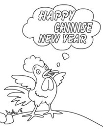 Chinese New Year Coloring Card 3