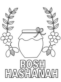Rosh Hashanah Coloring Card 4