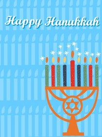 image relating to Free Printable Hanukkah Cards identified as Absolutely free Printable Hanukkah Playing cards, Generate and Print Free of charge