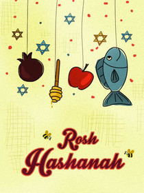 image relating to Rosh Hashanah Greeting Cards Printable known as Free of charge Printable Rosh Hashanah Playing cards, Produce and Print No cost