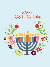 Free printable rosh hashanah cards create and print free printable rosh hashanah rosh hashanah m4hsunfo