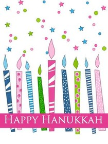 graphic about Printable Hanukkah Card identify No cost Printable Hanukkah Playing cards, Acquire and Print Totally free