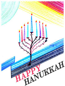 graphic relating to Free Printable Hanukkah Cards identify Totally free Printable Hanukkah Playing cards, Make and Print Free of charge