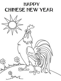 Chinese New Year Coloring Card 2