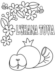 Free Printable Color Your Card Rosh Hashanah Cards Create and Print