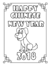 chinese new year coloring card