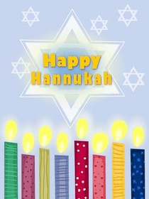 picture relating to Printable Hanukkah Card named Cost-free Printable Hanukkah Playing cards, Establish and Print Free of charge
