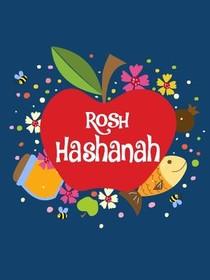 free printable rosh hashanah cards create and print free printable