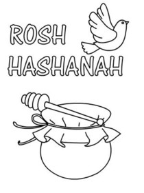 Rosh Hashanah Coloring Card