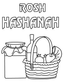 Rosh Hashanah Coloring Card 3