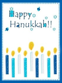 picture relating to Printable Hanukkah Card identified as Cost-free Printable Hanukkah Playing cards, Deliver and Print Absolutely free