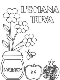 Rosh Hashanah Coloring Card 2